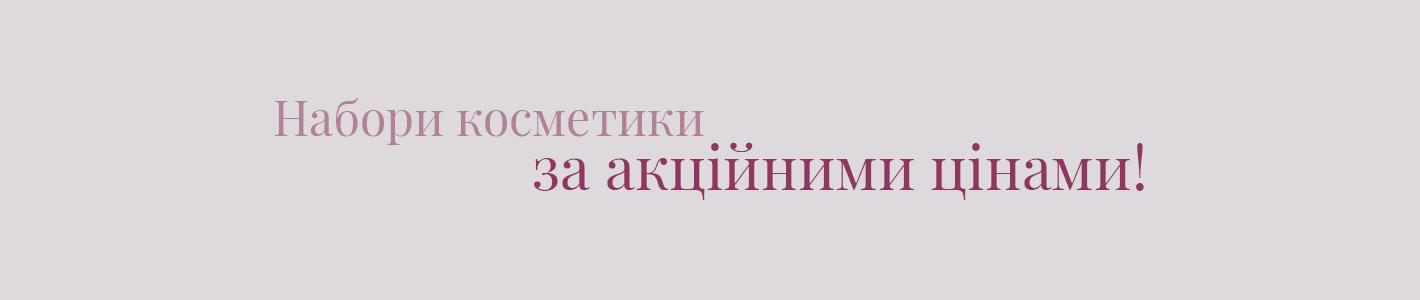 srodek