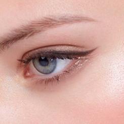 Bell hypoallergenic eyeliner pencil 20 brązowy brown sztyft pisak konturówka do oczu