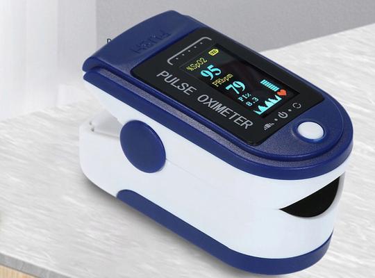 Pulse Oximeter WLX-501