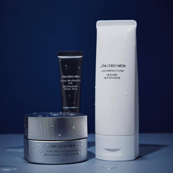 Shiseido Men Total Revitalizer Eye Boczne 1 245x245