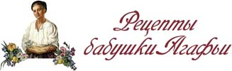 logo bania agafii