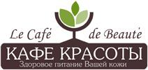 logo le cafe de beaute